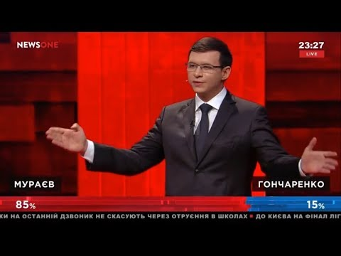 Мураев: Выбирая \