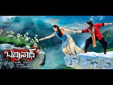 Video Badrinath Movie Song With Lyrics - Omkareswari (Aditya Music) - Allu Arjun, Tamanna Bhatia download in MP3, 3GP, MP4, WEBM, AVI, FLV January 2017