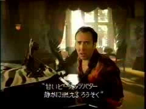 Sankyo Pachinko Commercial