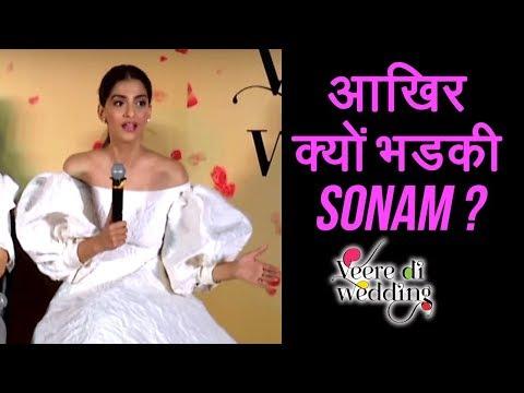 Veere Di Wedding Trailer Launch | Sonam Kapoor Ang