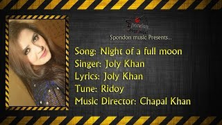 English songs 2016 hits | Latest english songs 2016 | Hit songs 2016 | Night of a full moon | 2017