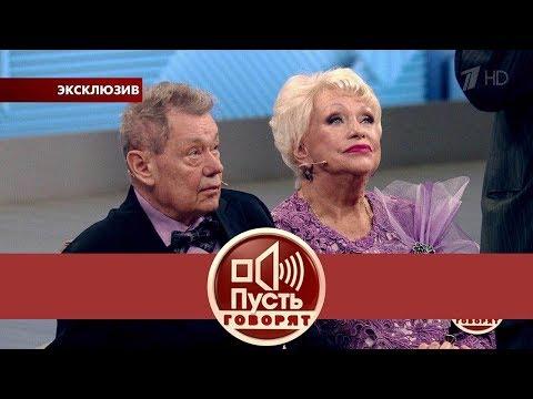 Полуживого Николая Караченцова доставили в студию программы Первого канала «Пусть говорят» (видео)