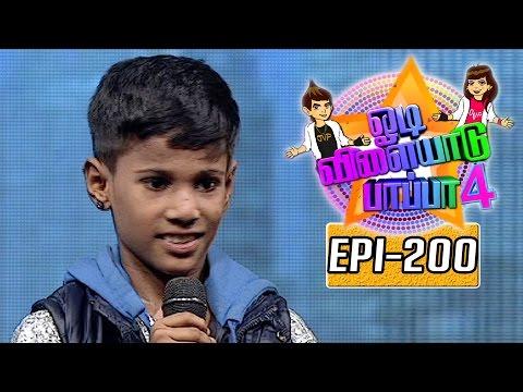 Odi-Vilayadu-Pappa-Season-4-Epi-200-Rishikesh-24-05-2016