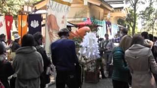 田縣神社 豊年祭(1) 御旅所「熊野社」