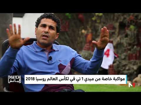 العرب اليوم - شاهد: نصيحة صلاح الدين بصير لـ