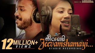 Video Jeevamshamayi | Studio Recording | Theevandi Movie | Kailas Menon | Shreya Ghoshal | Harisankar K S MP3, 3GP, MP4, WEBM, AVI, FLV Maret 2019