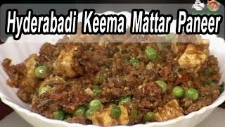 Hyderabadi Keema Matar Paneer | Hyderabadi Cuisine | Indian Cuisine | Tamil Food