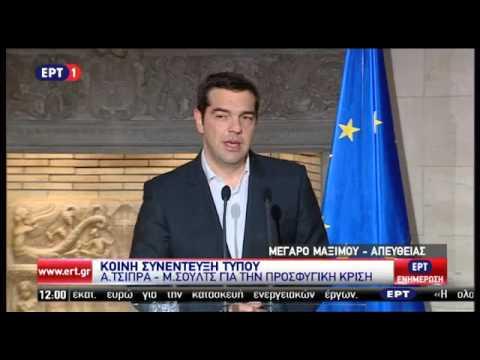 Συνέντευξη τύπου Α. Τσίπρα- Μ. Σούλτς για την προσφυγική κρίση