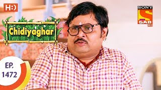 Click here to Subscribe to SAB TV Channel : https://www.youtube.com/user/sabtv?sub_confirmation=1Click to watch all the episodes of Chidiya Ghar - https://www.youtube.com/playlist?list=PL6Rtnh6YJK7ZKOSbDflAiXSA8E13Nb3rkEpisode 1472:-----------------------Gomukh is shocked to see Babuji set his underwear on fire. However, he is relieved to find the lottery ticket intact. Ghotak and Gomukh decide to compare the number. They are shocked when they realise that a number is missing.About Chidiya Ghar:--------------------------------- Chidiya Ghar' is no zoo but a house named after Late Mrs. Chidiya Narayan, wife of retired principal, Shri Kesari Narayan. The story is about Kesari his two sons, Gomukh and Ghotak, their respective wives, Mayuri and Koel, younger son Kapi, grandchildren Gillu and Gaj, daughter Maina and Son in law Tota. Coincidentally their names resemble animals as is the case of every individual bearing some or the other animal's characteristic.There are some who're restless like monkeys and then there are others who'd have an appetite like elephants; some would be swift as a horse and then there'd be some as slow as a donkey. The journey from a four legged creature to a two legged one inculcating basics of human values like love, respect for others, patience and the true meaning of a family and togetherness is what makes us humans. This show showcases the very journey.Dear Subscriber, If you are trying to view this video from a location outside India, do note this video will be made available in your territory 48 hours after its upload time.More Useful Links : * Visit us at : http://www.sonyliv.com * Like us on Facebook : http://www.facebook.com/SonyLIV * Follow us on Twitter : http://www.twitter.com/SonyLIVAlso get Sony LIV app on your mobile * Google Play - https://play.google.com/store/apps/details?id=com.msmpl.livsportsphone * ITunes - https://itunes.apple.com/us/app/liv-sports/id879341352?ls=1&mt=8
