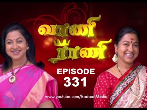 Episode) - Vaani Rani Episode 331 2304/14 For more content go to http://www.radaan.tv Facebook Link: http://www.facebook.com/pages/Radaan-... Twitter Link: https://twitter.com/RadaanTVTamil Subscribe...