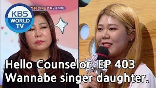 It's painful to listen to my daughter sing. [Hello Counselor/ENG, THA/2019.03.11]