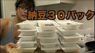 日本人にとって大切なソウルフードの納豆