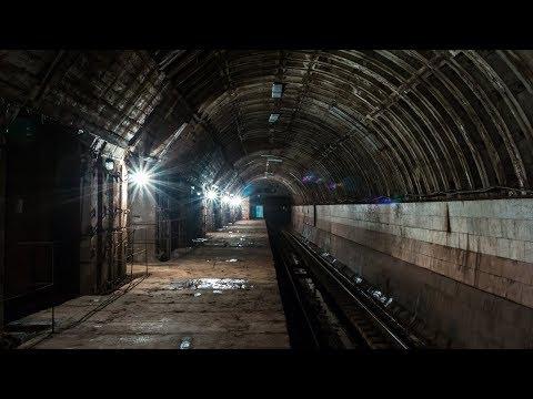 Заброшенная станция Метро! Глубокого заложения! От лица диггера! онлайн видео