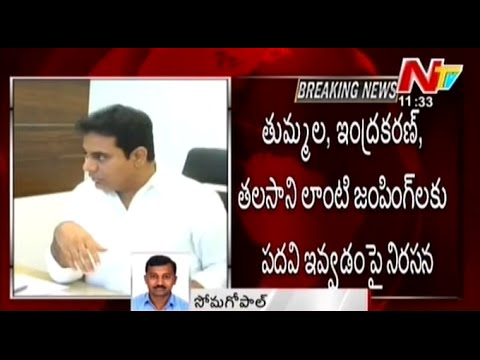 Why KTR Skipped Cabinet Swearing