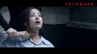 Bunshinsaba 2 - 2013 Trailer - Asian Horror
