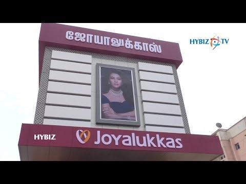 Joyalukkas Jewellery Showroom Velachery Chennai