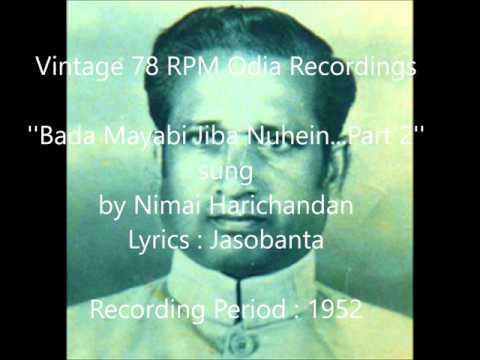 Video Vintage 78 RPM Odia Recordings...''Bada Mayabi Jiba Nuhein..Part 2.'' sung by Nimai Harichandan download in MP3, 3GP, MP4, WEBM, AVI, FLV January 2017