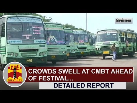 Crowds-swell-at-Koyambedu-Bus-Stand-ahead-of-Festival-Special-Buses-arranged-Thanthi-TV