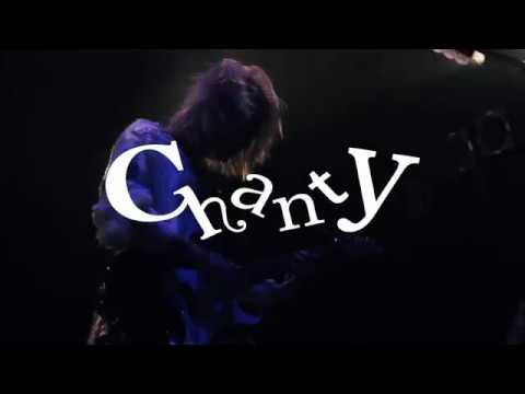 2017年9月16日 4th anniversary『Chantyの世界へようこそ』LIVE DVDトレイラー