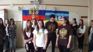 Итальянские школьники учат русский язык по выступления Сборной РУДН.