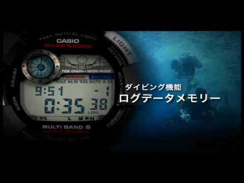Casio G-Shock Frogman GWF-1000.flv