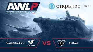 AWL: Открытие. PRO League. 6-й тур. FamilyOrlandinos vs JustLuck