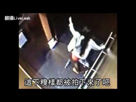 OL電梯解放 崩壞糗樣全都錄!!!
