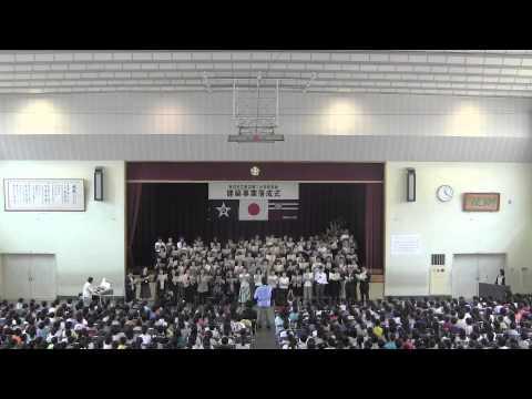 150517田辺第二小学校新校舎・校庭落成お祝いコーラス 鯉のぼり