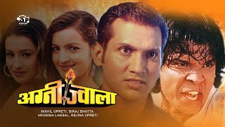"Video Nepali Movie : ""Agni Jwala "" Biraj Bhatta & Nikhil Upreti First Movie MP3, 3GP, MP4, WEBM, AVI, FLV Oktober 2018"
