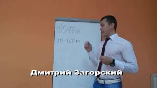 Ответ Юлии Печерской