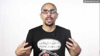 N2O Comedy: رجائي قواس اشوفك وين يا مهاجر
