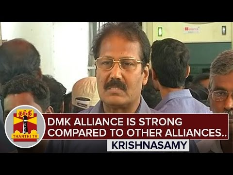 DMK-alliance-is-Strong-compared-to-Other-Alliances--Krishnasamy-ThanthI-TV