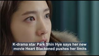 Nonton K-drama Star Park Shin Hye Says Her New Movie Heart Blackened Pushes Her Limits Film Subtitle Indonesia Streaming Movie Download