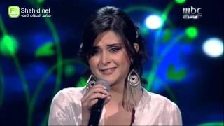 Arab Idol -الفرصة الأخيرة - سلمى رشيد