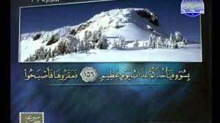 HD الجزء 19 الربعين 5 و 6  : الشيخ  ماهر شخاشيرو