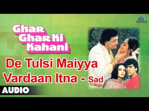 Video Ghar Ghar Ki Kahani : De Tulsi Maiyya Vardaan Itna - Sad Full Audio Song | Rishi Kapoor, Govinda | download in MP3, 3GP, MP4, WEBM, AVI, FLV January 2017