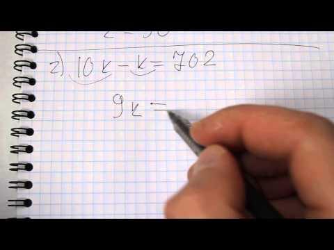 Математика 6 класс виленкин учебник ответы 568