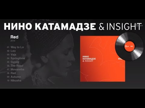 "Nino Katamadze & Insight ""Red"""