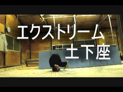 Respeto Japones
