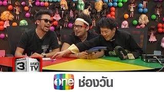 3 Yeak TV 12 October 2013 - Thai TV Show