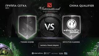 Размен тронами! Young Dumb vs Invictus Gaming, The International CN QL [Lex, 4ce]