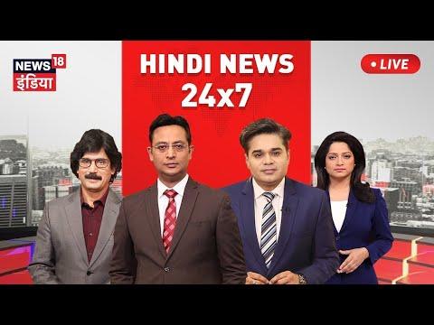 Akhilesh Yadav LIVE | News18 India LIVE | Bengal Election 2021। MCD Results LIVE । Hindi News