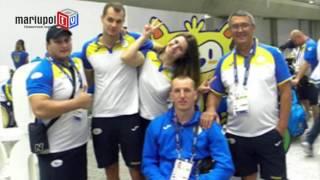 Мариуполь встретил паралимпийцев