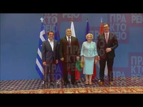 Τετραμερής Σύνοδος Ελλάδας, Βουλγαρίας, Σερβίας, Ρουμανίας