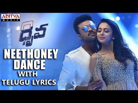 Video Neethoney Dance Full Song with Telugu Lyrics I Dhruva Songs | Ram Charan,Rakul Preet | HipHopTamizha download in MP3, 3GP, MP4, WEBM, AVI, FLV January 2017