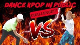 Video CHALLENGE! DANCE K-POP IN PUBLIC MP3, 3GP, MP4, WEBM, AVI, FLV November 2018