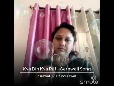 Video Kya din Kya raat download in MP3, 3GP, MP4, WEBM, AVI, FLV January 2017