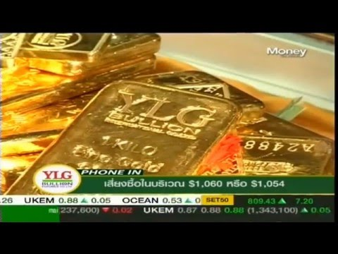 Gold Outlook by YLG 23/12/58