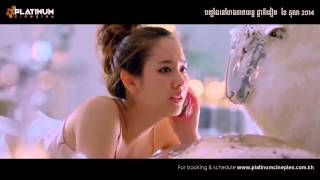 Nonton Call Me Bad Girl   G  I H    2014    Official Hd Trailer Film Subtitle Indonesia Streaming Movie Download