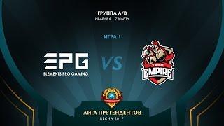 EPG vs Empire, game 1
